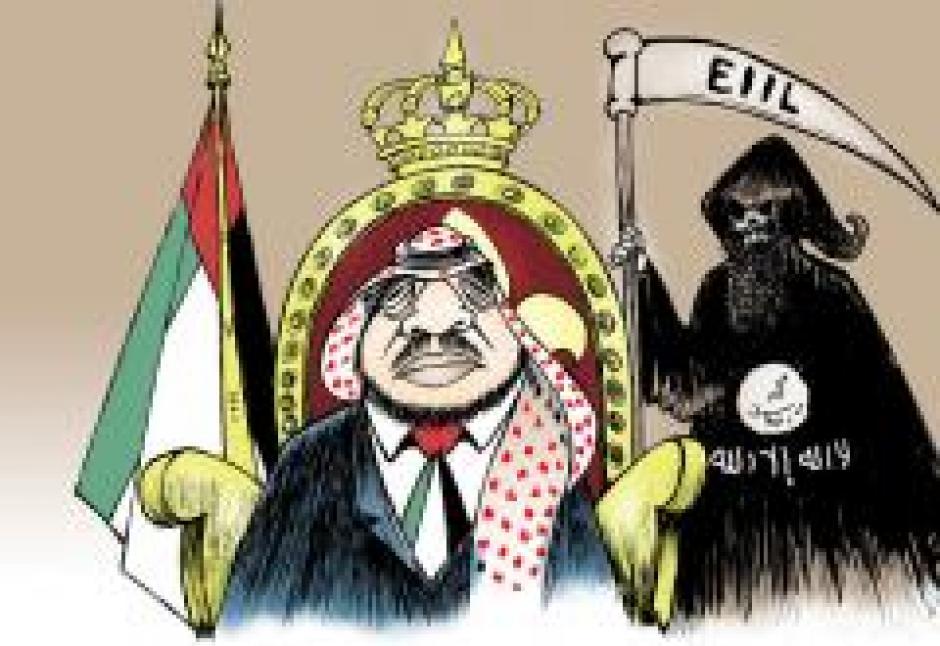 Offensive armée de l'EIIL : solidarité avec les Kurdes de Syrie (PCF)