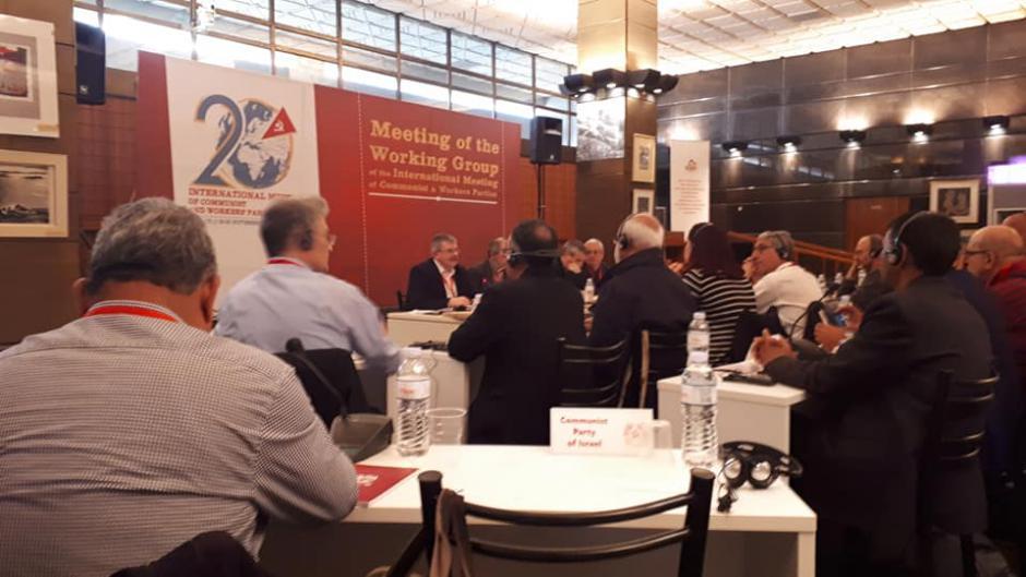 Contribucion de PCF - XX  Encuentro internacional de los partidos comunistas y obreros - Atenas, 23-2 noviembre 2018