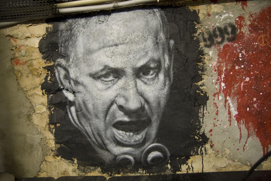 La réélection de Netanyahou signe l'abandon du processus de paix et de la création de l'État palestinien