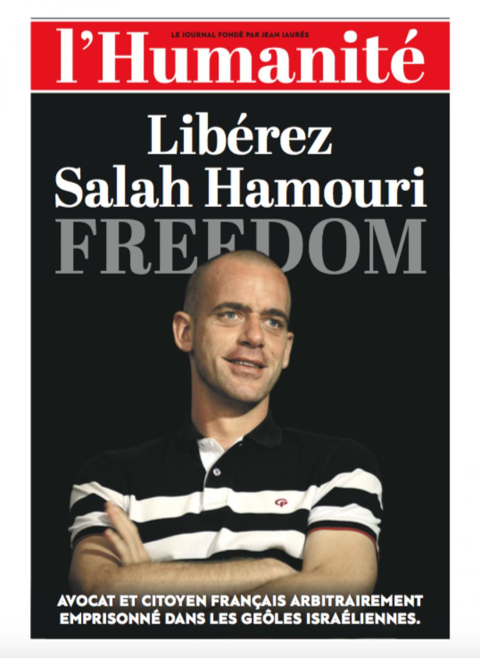 Palestine/Salah Hamouri : La France doit passer de la parole aux actes pour la libération de notre concitoyen