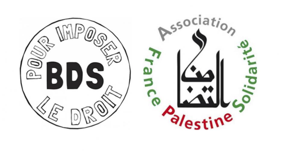 Le PCF soutient l'AFPS et les organisations des droits humains, visées par l'extrême droite israélienne