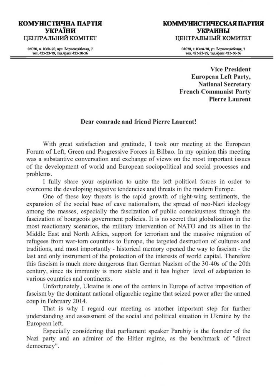 Lettre de Petro Symonenko, Premier secrétaire du Comité central du Parti communiste d'Ukraine, à Pierre Laurent, secrétaire national du PCF.