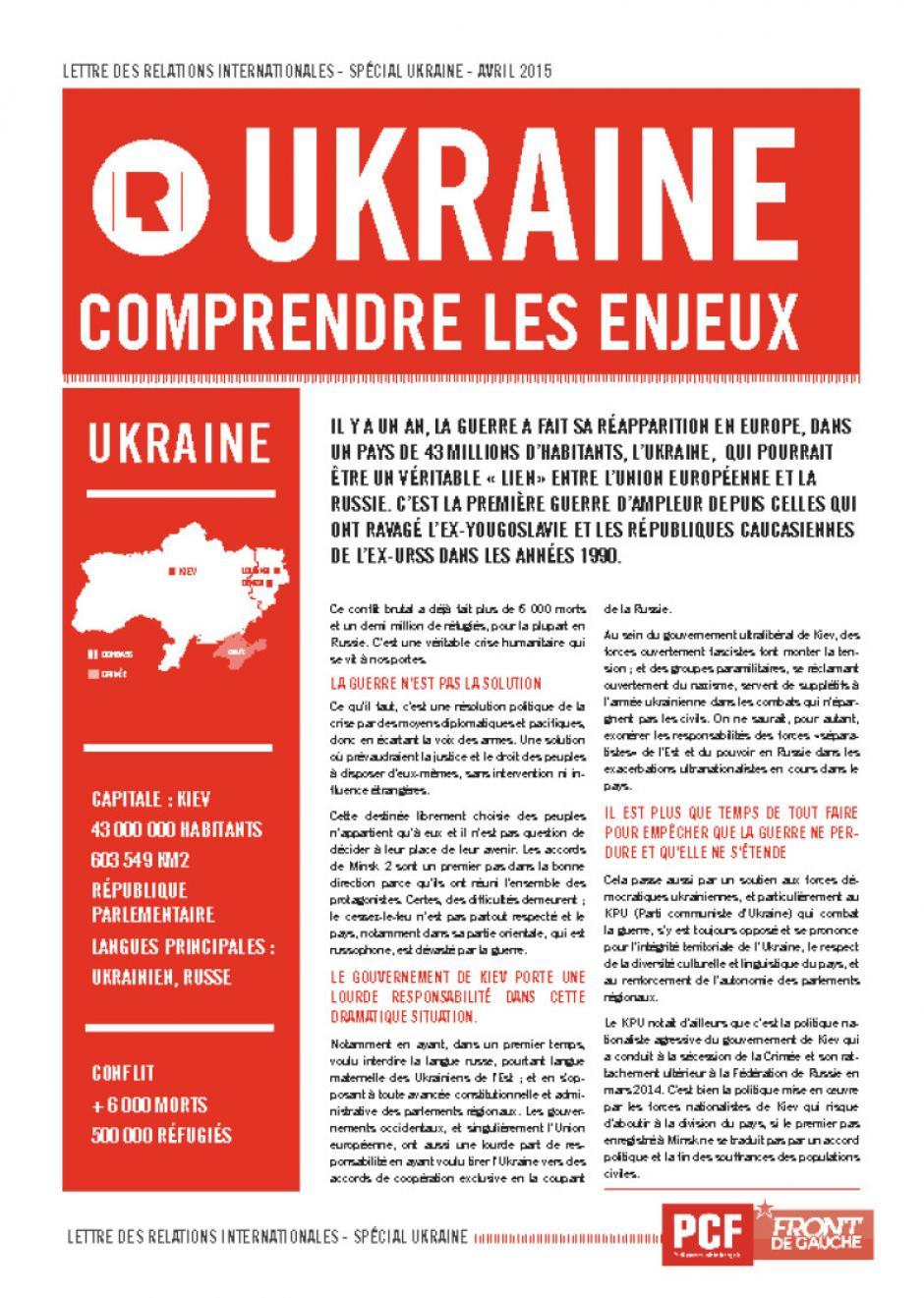 Ukraine : comprendre les enjeux (LRI) #PCF