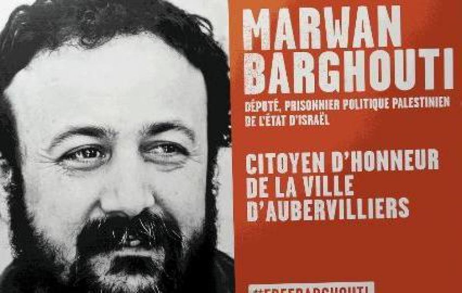 M.Derkaoui/Aubervilliers: