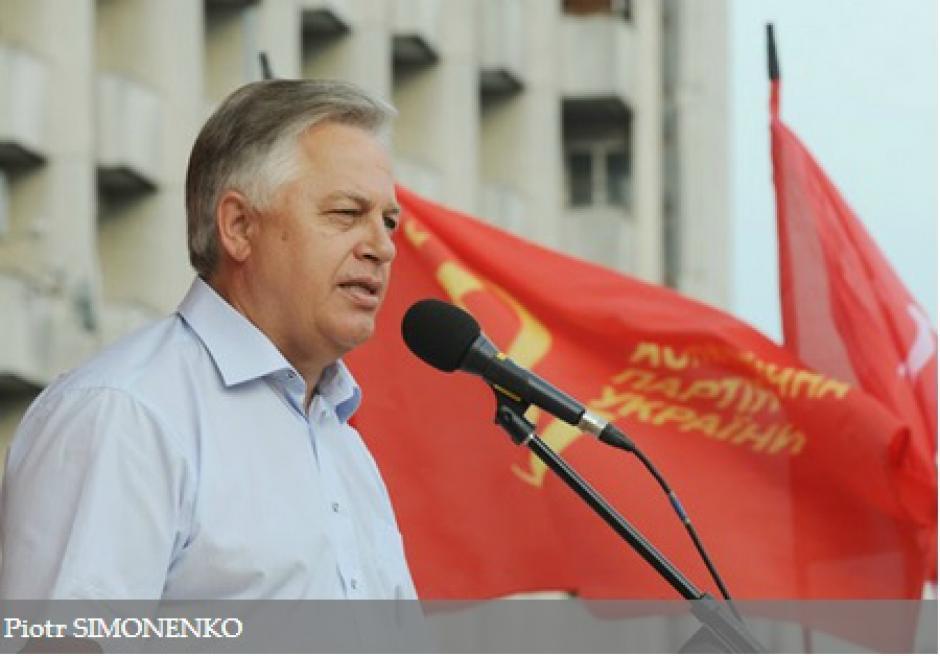 Non à la censure du Parti communiste d'Ukraine, oui au pluralisme en Ukraine ! (PCF)