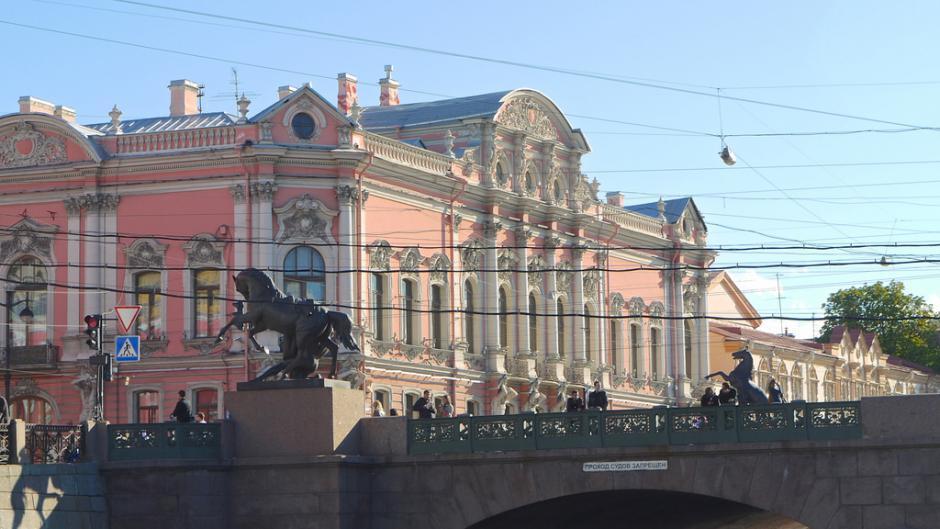 Le PCF condamne avec force l'attentat de Saint-Pétersbourg