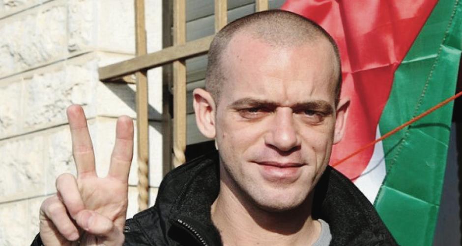 Libération de Salah Hamouri :