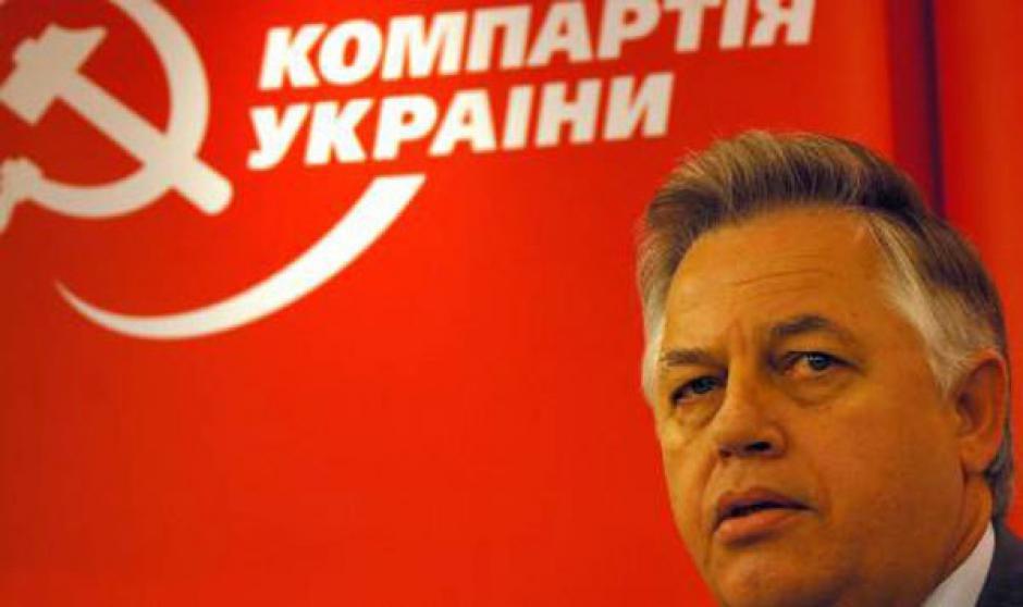 Ukraine : Le PCF apporte sa solidarité avec le Parti communiste d'Ukraine